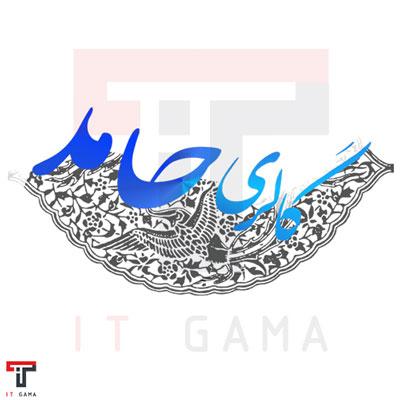 لوگوی سایت گالری حامد