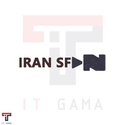 لوگوی سایت ایران استوک فوتیج