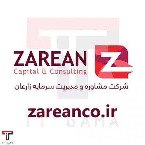 شرکت مشاوره و مدیریت سرمایه زارعان